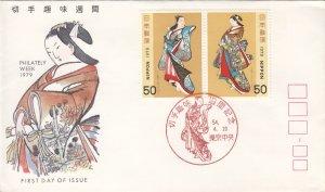 1979, Japan: Philately Week, FDC (S18774)