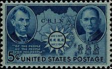 SCOTT # 906 SINGLE STAMP CHINESE RESISTANCE ISSUE MINT NEVER HINGED GEM  1942