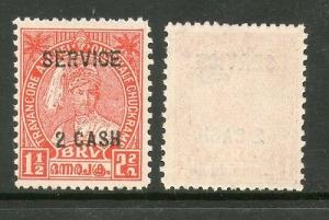 India TRAVANCORE COCHIN State 2ca O/P on 1½ch King SG O106 / Sc O57 Service MNH