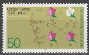 Germany #1411   MNH  (S8971)