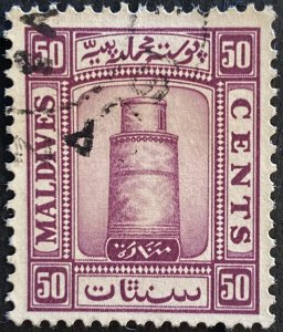 AlexStamps GREAT BRITAIN - MALDIVE ISLANDS #18 VF Used