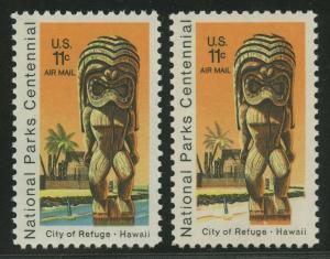 #C84a 11c HAWAII NAT'L PARK BLUE & GREEN (LITHO) OMITTED MAJOR ERROR BU8577 JN