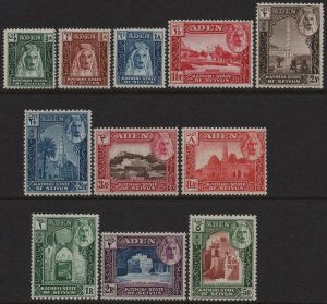 ADEN (SEIYUN)-1942 Set to 5r Sg 1-11 UNMOUNTED MINT V40485
