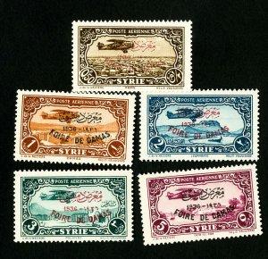 Syria Stamps # C67-71 VF OG LH Scott Value $26.25
