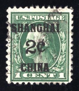 K1 Green - Shanghai Cancel - Cat:$70.00