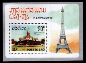 LAOS Scott 392 MNH** miniature sheet PhilexFrance 82 souvenir sheet