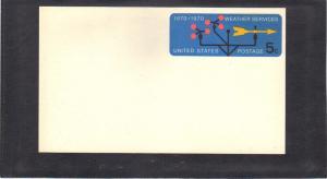 Postcard UX57 5c Weather Vane Mint CV3661