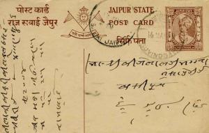 Indian States Jaipur 1/4a Raja Man Singh II Postal Card 1948 Govindgarh Domes...