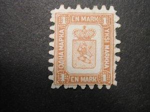 Finland, Scott #11a, Facit #10C2, original gum, genuine with Certificate