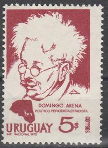 Uruguay #794  MNH F-VF (V4250)