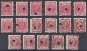 PUERTO RICO 1898-99 ALFONSO XIII Sc 144, 149 (17x) PUNCH HOLED FOR TELEGRAPH USE
