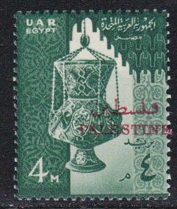 Egypt - Palestine # N 65, Mint NH