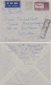 India 1941 WW2  Port Blair..M / NOT OPENED BY CENSOR..Cover Dehradun To UK 88288