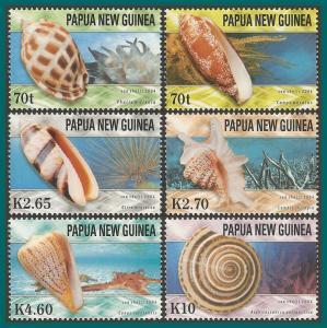 Papua New Guinea MNH 1148-53 Sea Shells 2004
