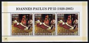 Haiti 2005 Pope John Paul II perf sheetlet #5 (Text in La...