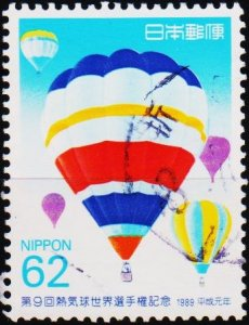 Japan. 1989  62y S.G.2027 Fine Used