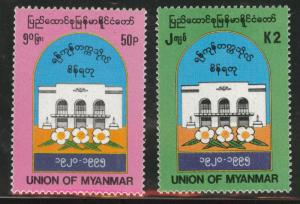 Burma Myanmar Scott 326-327 MH* 1993 set