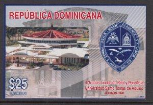 Dominican Republic 1550 Souvenir Sheet MNH VF