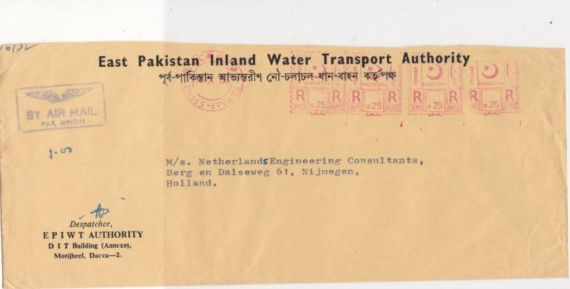 Pakistan 1966 EPIWT Authority Slogan Airmail Meter Mail Stamps Cover Ref 29338