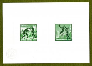 Senegal proof of collective gold issue 1976 Olympics Boxe Basket