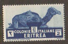 Eritrea #158 Mint
