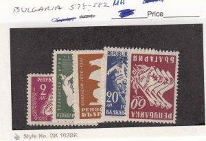 J26278  jlstamps 1947 bulgaria set mh #578-82 sports