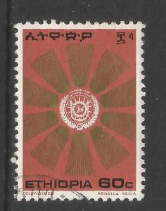 ETHIOPIA 800 VFU Z6044