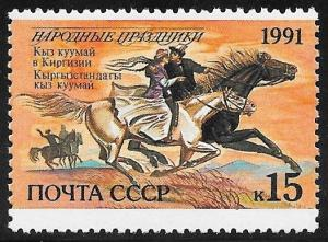 Russia Mint Never Hinged (3055)