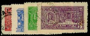 INDIA STATES SG60-63, COMPLETE SET, FINE USED.