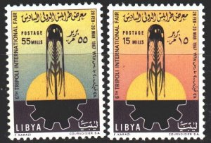 Libya. 1967. 232-33. International Exhibition in Tripoli. MLH.