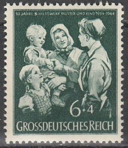 Germany #B254   MNH   (S444)