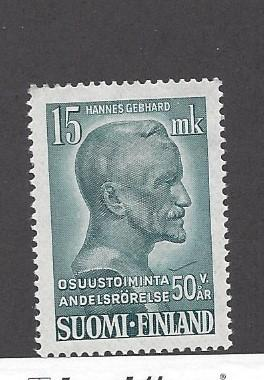 Finland, 289, Finnish Co-Ops - 50th Single, **MNH**