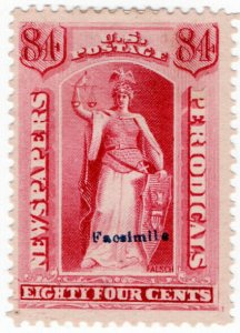 (I.B) US Postal Service : Newspapers & Periodicals Stamp 84c