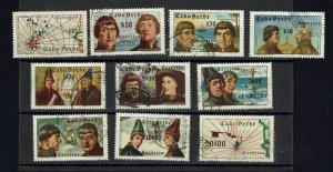 D - Cabo Verde 1952 Descobrimentos complet set USED Af# 266/75