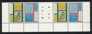 Suriname Butterfly Stamp Day 2v Gutter Pair SG#1914-1915
