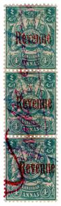 (I.B) Zanzibar Revenue : Duty Stamp 12a