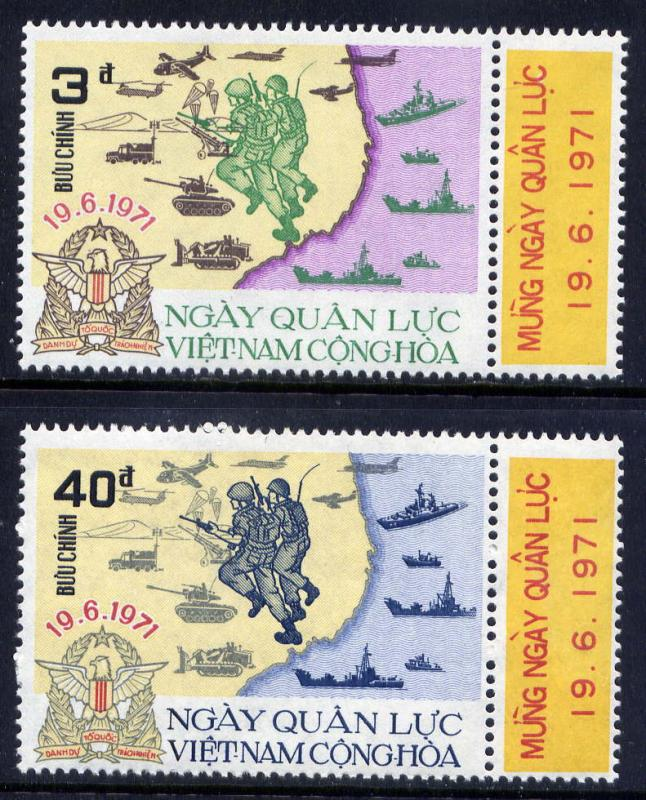 VIETNAM, SOUTH Sc#394-5 1971 Armed Forces Day MNH