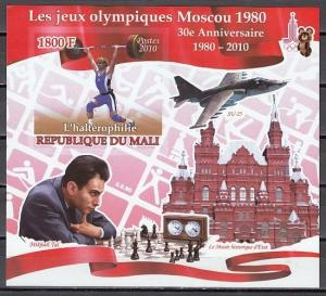 Mali, 2010 issue. Olympics-Weightlifter, IMPERF s/sheet. Chess shown. ^