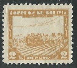 Bolivia || Scott # 250 - MH
