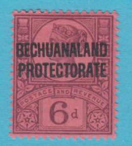 BRITISH BECHUANALAND 74 MINT  HINGED OG * NO FAULTS EXTRA FINE !