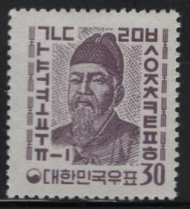 KOREA, 339, MNH, 1961-62, King Sejong and Hanggul Alphabet