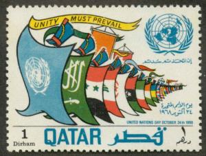 Qatar 160 Mint VF H tiny th