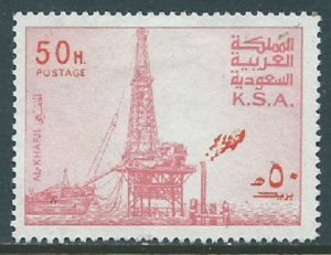 Saudi Arabia, Sc #740, 50h Used