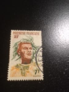 French Polynesia sc 187 u