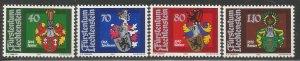 LIECHTENSTEIN 729-732 MNH, BALIFF ARMS TYPE OF 1980