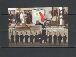 PALESTINE AUTHORITY: 2018 Issue / **EMBASSY IN VATICAN** / Sheet of 1  /MNH.