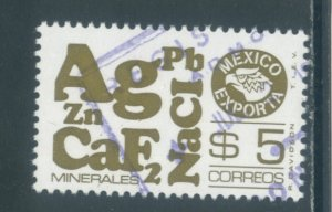 Mexico 1120a  Used