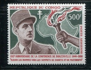 Congo Peoples Republic #C36 MNH  - Make Me A Reasonable Offer