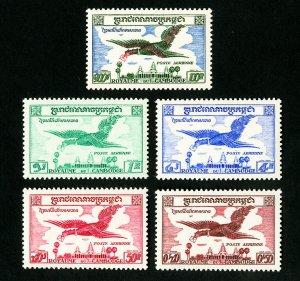 Cambodia Stamps # C10-14 VF OG LH Catalog Value $28.10