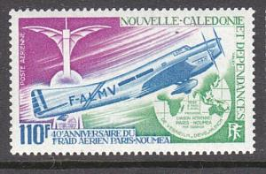 NEW CALEDONIA 1972 40th Anniv Paris - Noumea flight MNH....................55106